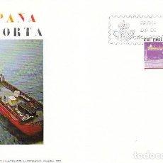 Sellos: EDIFIL Nº 2564, ESPAÑA EXPORTA BUQUES, PRIMER DIA DE 15-3-1980, FLASH. Lote 206348166