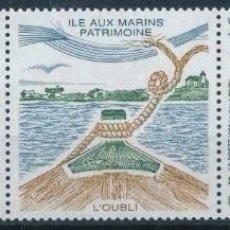 Sellos: SAN PIERRE Y MIQUELON 1989 IVERT 508/9A *** PATRIMONIO NATURAL DE LAS ISLAS - BARCOS DE PESCA. Lote 207523060