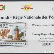 Selos: BURUNDI 2013 HOJA BLOQUE SELLOS FAROS DE NAVEGACION - FAUNA MARINA CARACOLES. Lote 210425537