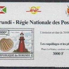 Selos: BURUNDI 2013 HOJA BLOQUE SELLOS FAROS DE NAVEGACION - FAUNA MARINA CARACOLES. Lote 210425562