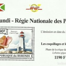 Selos: BURUNDI 2013 HOJA BLOQUE SELLOS FAROS DE NAVEGACION - FAUNA MARINA CARACOLES. Lote 210425613
