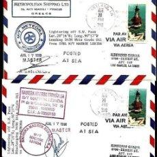 Sellos: PETROLERO MAERSK LERIDA 1990 TRASVASE DE CRUDO EN USA. Lote 210658630