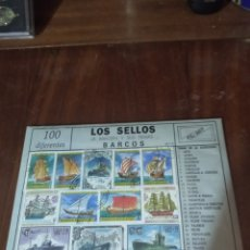 Sellos: COLECCIÓN DE SELLOS. Lote 210980440