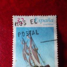 Sellos: BERGANTIN ESPAÑOL S. XIX. Lote 212537568