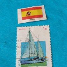 Sellos: ESPAÑA BARCOS 3. Lote 213021178