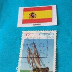 Sellos: ESPAÑA BARCOS 4. Lote 213021246