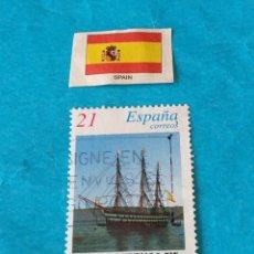 Sellos: ESPAÑA BARCOS 5. Lote 213021303