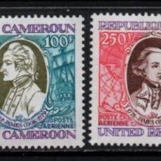 Sellos: CAMERUN AEREO 285/86** - AÑO 1978 - BARCOS - 250º ANIVERSARIO DEL NACIMIENTO DEL CAPITAN JAMES COOK. Lote 213559731