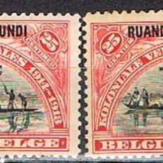 Timbres: RUANDA URUNDI Nº 19/20 (AÑO 1925), CANOA TIPICA, LEYENDA EN FRANCES Y FLAMENCO, NUEVO CHARNELA. Lote 215027620