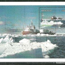 Sellos: MONGOLIA 1997 HB IVERT 240 *** 26º ANIVERSARIO DE GREENPEACE - BARCOS. Lote 215541835