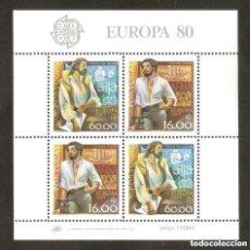 Sellos: PORTUGAL.1980. EUROPA CEPT. VASCO DA GAMA. BARCOS.. Lote 216565557