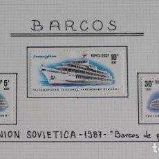 Sellos: 3 SELLOS NUEVOS UNIÓN SOVIÉTICA AÑO 1987. BARCOS CRUCEROS DE PASAJE. Lote 173913605