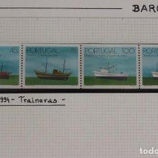 Sellos: TIRA DE 4 SELLOS NUEVOS BARCOS DE PESCA TRAINERAS PORTUGAL AÑO 1994. Lote 173913789