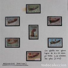 Sellos: SERIE DE 7 SELLOS BARCOS TIPO GALEOTA MOZAMBIQUE PORTUGAL 1964. Lote 173914750