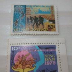 Sellos: SELLOS VIETNAM DEL SUR NUEVOS/1975/5ANIV/REFORMA/AGRARIA/BARCO/CAMPESINO/CEREALES/MAPA/POLLO/CERDO. Lote 218976777