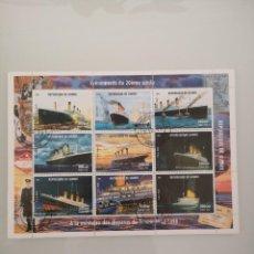 Sellos: TITANIC GUINEA 1998 HOJA BLOQUE PLIEGO CONMEMORATIVA. Lote 219148035