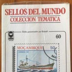 Timbres: SELLOS DEL MUNDO, COLECCIÓN TEMATICA. Lote 219821648
