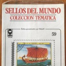 Timbres: SELLOS DEL MUNDO, COLECCIÓN TEMÁTICA, BARCOS. Lote 219827330