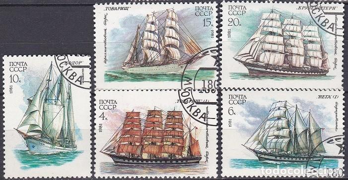LOTE DE SELLOS - RUSIA - MARINA - BARCOS - BUQUES - VELEROS (AHORRA EN PORTES, COMPRA MAS) (Sellos - Temáticas - Barcos)