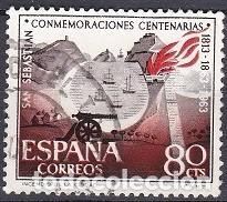 LOTE DE SELLOS - ESPAÑA - MARINA - BARCOS - BUQUES - VELEROS (AHORRA EN PORTES, COMPRA MAS) (Sellos - Temáticas - Barcos)
