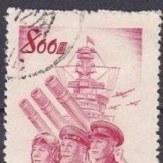 Timbres: LOTE DE SELLOS - JAPON - MARINA - BARCOS - BUQUES - VELEROS (AHORRA EN PORTES, COMPRA MAS). Lote 221419521