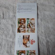 Sellos: 1990 ESPAÑA CARNET 3079C EDIFIL 3079/3082 AMÉRICA HISTORIA BARCOS. Lote 222101145
