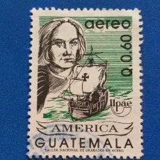 Sellos: USADO. SELLO DE GUATEMALA. YVERT 840. AEREO. BARCOS.. Lote 225163580