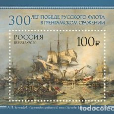 Sellos: RUS2676 RUSSIA 2020 MNH 300TH ANNIVERSARY OF THE VICTORY OF THE RUSSIAN FLEET IN THE BATTLE OF GRENG. Lote 225351260