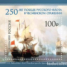 Sellos: RUS2661 RUSSIA 2020 MNH 250TH ANNIVERSARY OF THE VICTORY OF THE RUSSIAN FLEET IN THE BATTLE OF CHESM. Lote 225351340