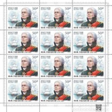 Sellos: RUS2641ML RUSSIA 2020 MNH 275 YEARS SINCE THE BIRTH OF ADMIRAL F.F. USHAKOVA. Lote 225351442