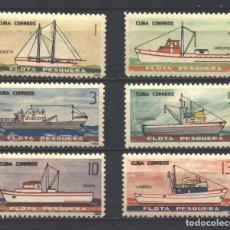 Sellos: 1001-3 CUBA 1965 MNH THE CUBAN FISHING FLEET - FISHING SHIPS. Lote 228166010