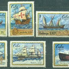 Sellos: 1825-3 CUBA 1971 MNH MARITIME HISTORY - SHIPS THROUGH THE AGES. Lote 228166682