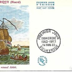 Sellos: DUNKERQUE (BARCO). SPD. FRANCIA 1962. Lote 230896270