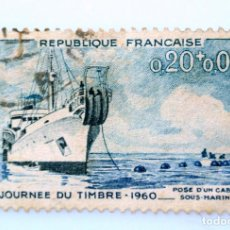 Sellos: SELLO POSTAL FRANCIA 1960, 0,20 + 0,05 F , BARCO AMPERIO COLOCANDO UN CABLE , SUBMARINO, SADO. Lote 231383735