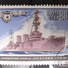Timbres: SELLO BARCOS. Lote 231413545