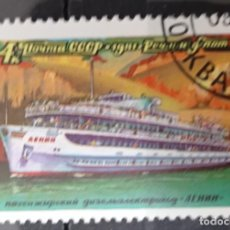 Timbres: SELLOS BARCOS. Lote 231423195