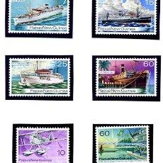 Sellos: PAPUA NUEVA GUINEA - 1976 - TEMA BARCOS Y AVIONES - NUEVOS. Lote 231453415