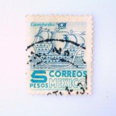Sellos: SELLO POSTAL MÉXICO 1950, 5 $, GALEON, CAMPECHE, USADO. Lote 232483970