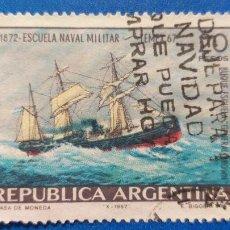 Sellos: USADO. ARGENTINA. YVERT 801. AÑO 1967. BARCOS. 95º ANIVERSARIO DE LA ESCUELA NAVAL MILITAR. Lote 235733940