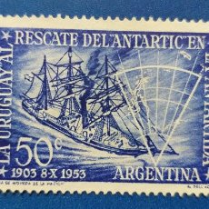 Sellos: USADO. ARGENTINA. YVERT 538. BARCOS. ANTARTIDA. URUGUAY. Lote 235734485