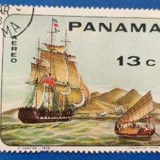Sellos: USADO. PANAMA. BARCO. BARCO VELERO. Lote 236386115