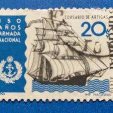 Sellos: USADO. URUGUAY. AÑO 1968. YVERT 344. AEREO. 150 AÑOS DE LA ARMADA NACIONAL.. Lote 236390515