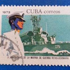Sellos: USADO. CUBA. YVER 1708. AÑO 1973. BARCOS. 10º ANIVERSARIO DE LA MARINA REVOLUCIONARIA. Lote 236765765