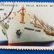Sellos: USADO. CUBA. YVER 2400. AÑO 1976. BARCOS. DESARROLLO DE LA MARINA MERCANTE. Lote 236766915