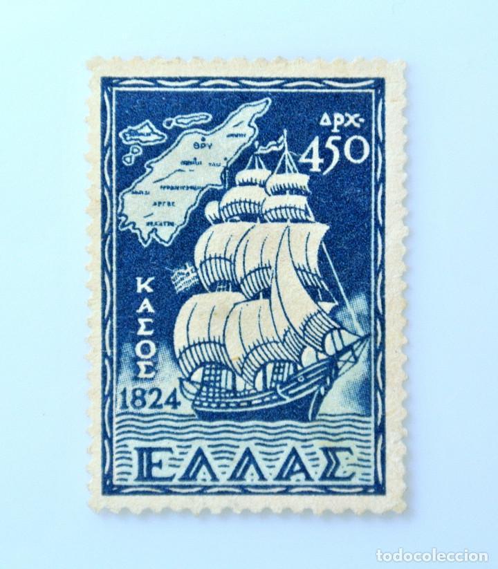 SELLO POSTAL GRECIA 1948, 450 ₯ ,UNION DEL DODECANESO CON GRECIA, ISLA KASOS Y BARCO VELERO,SIN USAR (Sellos - Temáticas - Barcos)