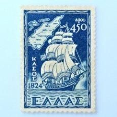 Sellos: SELLO POSTAL GRECIA 1948, 450 ₯ ,UNION DEL DODECANESO CON GRECIA, ISLA KASOS Y BARCO VELERO,SIN USAR. Lote 236928685