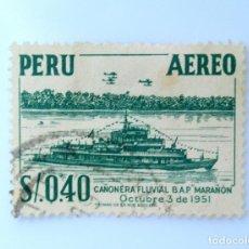 Sellos: SELLO POSTAL PERÚ 1957, 0,40 S, BARCO CAÑONERA FLUVIAL B.A.P. MARAÑON, CORREO AÉREO, USADO. Lote 237189630