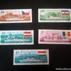 Sellos: HUNGRIA - LOTE DE 5 SELLOS - PAISAJES Y BARCOS. Lote 237765590