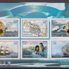 Sellos: 🚩 DONETSK 2020 200TH ANNIVERSARY OF THE DISCOVERY OF ANTARCTICA MNH - SHIPS, RESEARCHERS A. Lote 242068810
