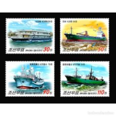 Sellos: 🚩 KOREA 2013 THE SHIPS MNH - SHIPS. Lote 243286710